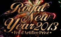 Nouvel an 2013 à Paris : des soirées prestigieuses !