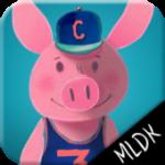 Les trois petits cochons, une version fun et moderne du conte en promo sur iPad